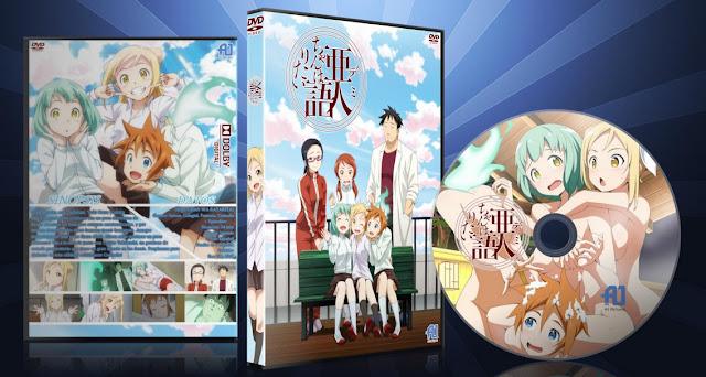 Demi-chan wa Kataritai   Cover DVD  