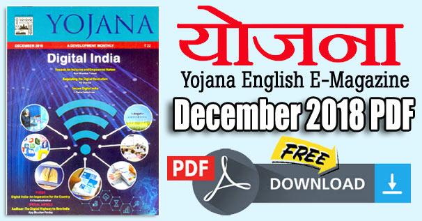 yojana december 2018 pdf
