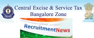 Central Excise & Services Tax Recruitment 2017, Tax Assistant, Stenographer,30 post