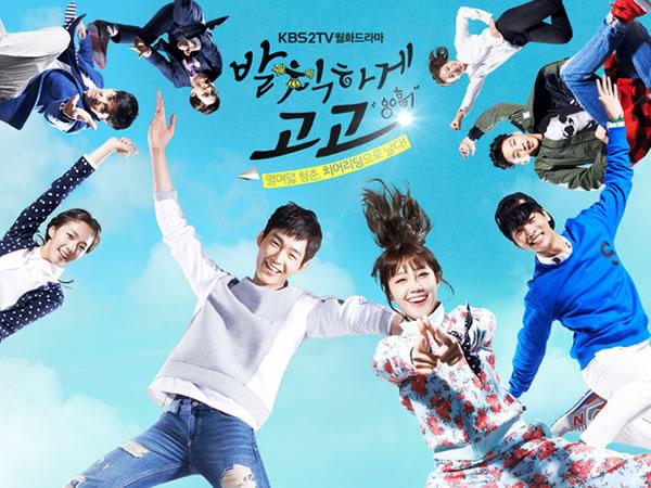 2015年韓劇 無理的前進線上看