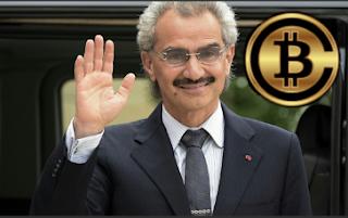 الامير السعودي ' الوليد بن طلال ' يصف عملة البيتكوين بالمشروع الفاشل