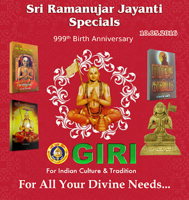 Ramanujar Jayanthi Special