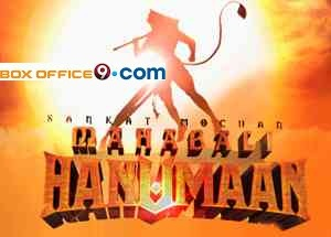 Sankat Mochan Mahabali Hanumaan Hindi Serial Full Episode on Online Youtube Sony Tv