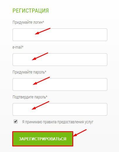 Регистрация в IQPrime 2