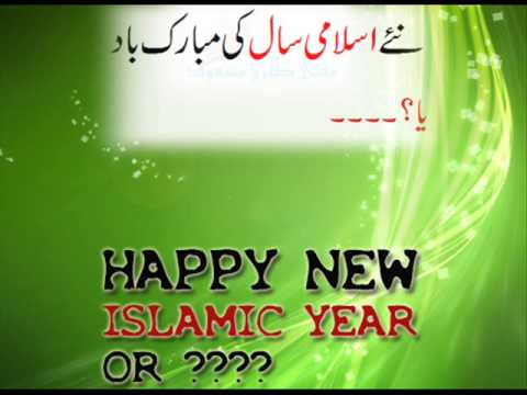 Perfect Hijri New Year Messages In Hindi Islamic New