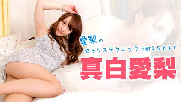 JAV Free HD online Heyzo 1272 Airi Mashiro