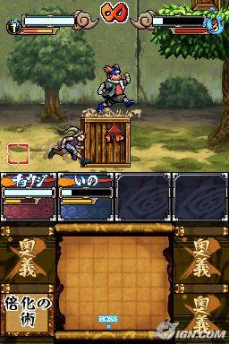 naruto ninja council 3 nds