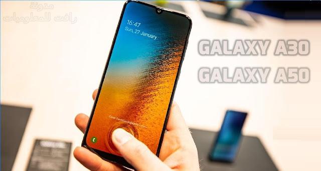http://www.rftsite.com/2019/02/galaxy-a30-galaxy-a50.html