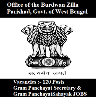 Office of the Burdwan Zilla Parishad, Govt. of West Bengal, West Bengal, WB, Panchayat, 10th, Gram Panchayat Secretary, Gram Panchayat Sahayak, freejobalert, Sarkari Naukri, Latest Jobs, wb govt. logo