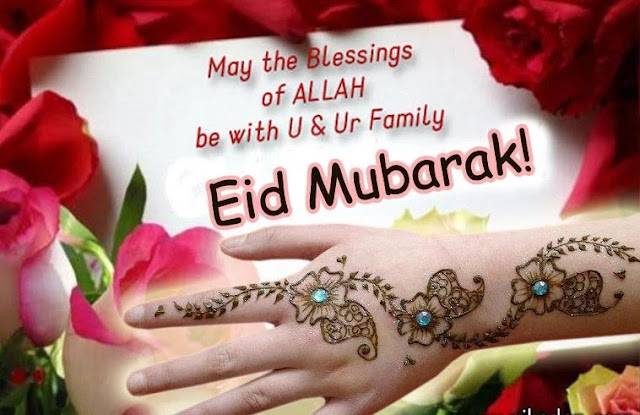 Popular Eid Mubarak Greetings Cards !! Most Selected Eid Mubarak Cards Images 2017.