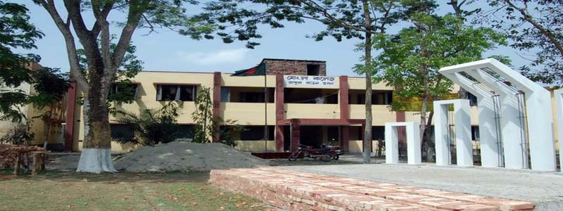 MONGLA GOVT COLLEGE Bangladesh