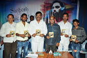Sanjosh Audio Album Launch-thumbnail-12