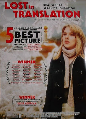 Lost in Translation 2003 Full Movie Download in Hindi