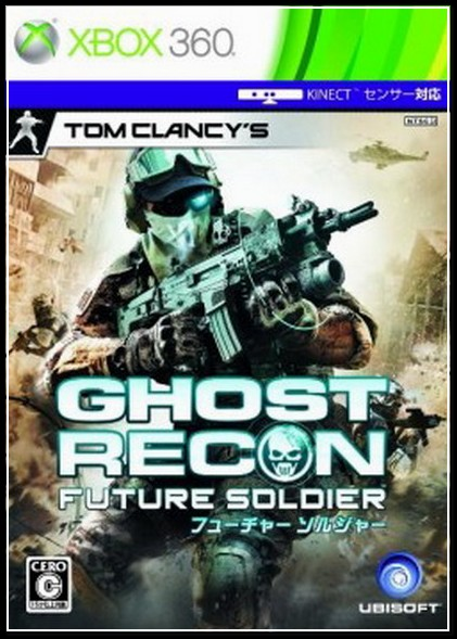 tom clancy's ghost recon gameplay ps2 cheats