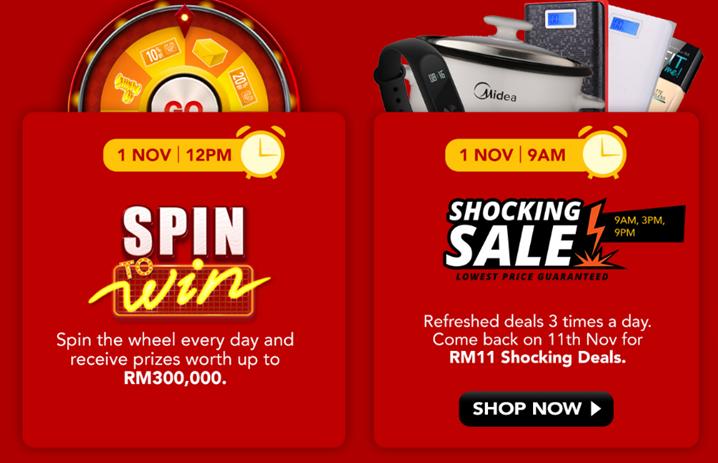 shopee super sale