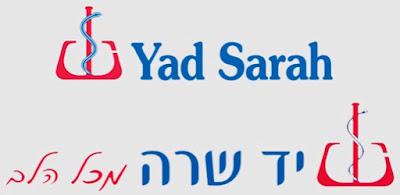 ONG israelense dá assistência gratuita a turistas com necessidades especiais
