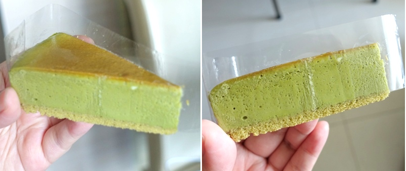 Go Yo baked cheesecake matcha one slice top side shot nine seafood specialties store supermarket