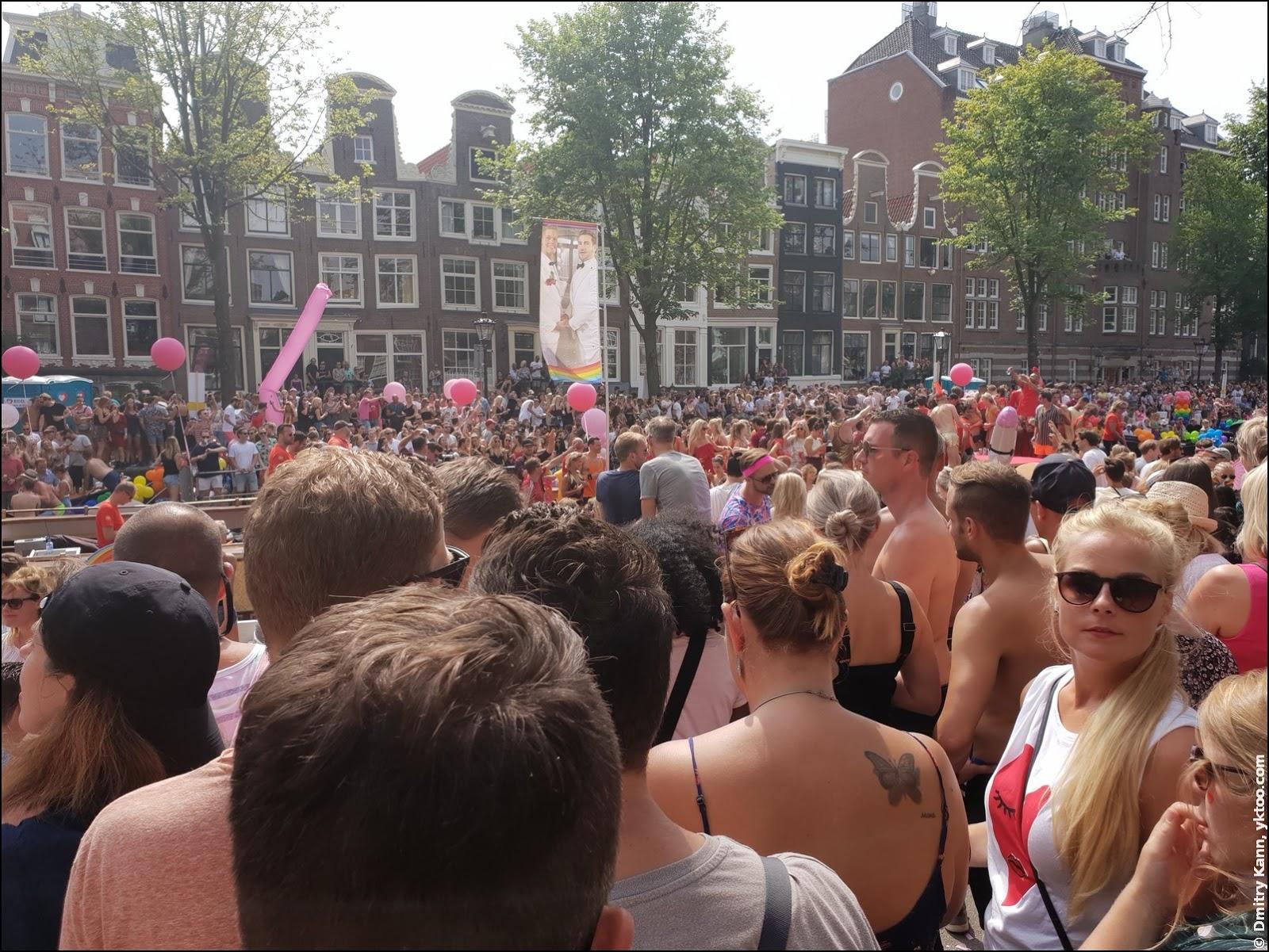 Amsterdam Gay Pride.
