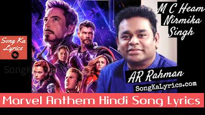 marvel-anthem-hindi-ar-rahman-song-lyrics-avengers-endgame-2019