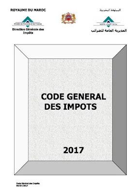 Le code général des impôts 2017, espace-entreprises
