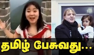 China Girl Nilani Tamil Speech | Chinese | Tamil Language