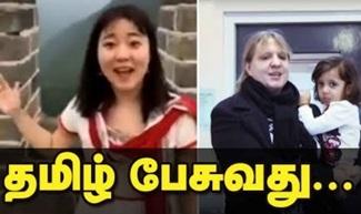 China Girl Nilani Tamil Speech   Chinese   Tamil Language