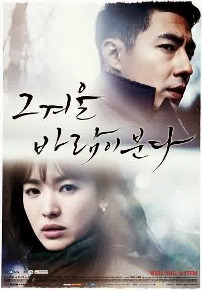 Korean Drama That Winter The Wind Blows Subtitle Indonesia