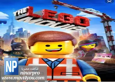 مشاهدة فيلم The Lego Movie 2: The Second Part مترجم كامل   ninarpro