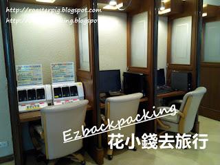 麗山海景皇宮度假飯店