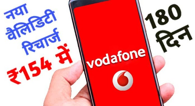 Jio Plans Effect: Vodafone Launches Rs 154 Recharge With 180 Days Validity