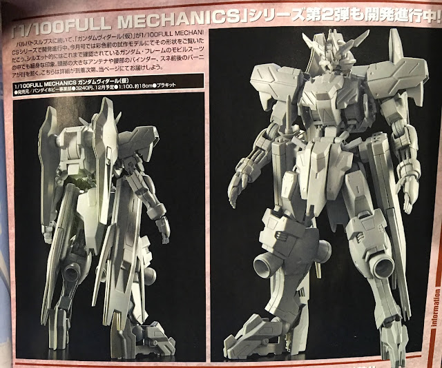 1/100 Full Mechanics Gundam Vidaru [TENTATIVE NAME]