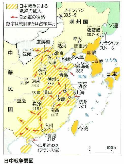 吹禅 Yuki Tanaka 田中利幸: 15年戦争史概観(III)
