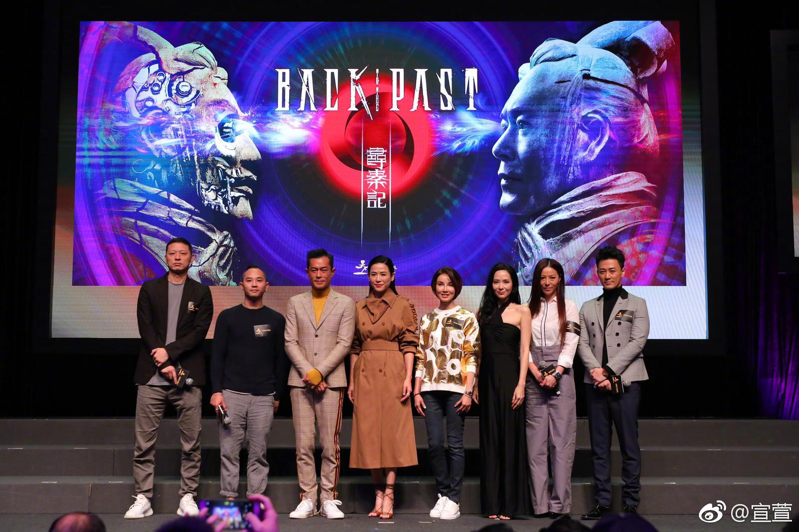 After 18 years, Louis Koo reunites A Step into the Past cast for new
