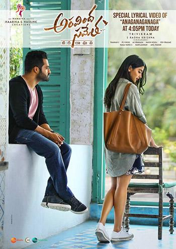 Aravinda Sametha Veera Raghava 2018 Telugu Movie 720p HDRip