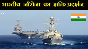 Indian Navy Recruitment 2018 – Apply Online for 3400 Sailor Posts
