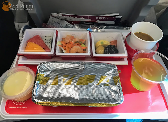 JALエコノミークラス機内食 JAL Economyclass-flight-meal-japanese