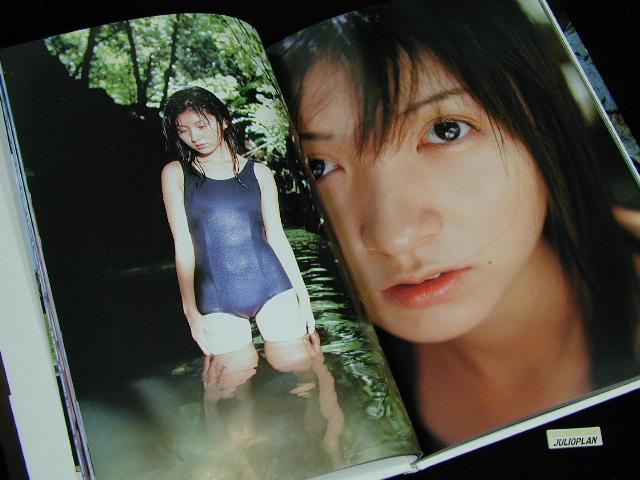 桜木睦子さんのポートレート