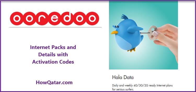Hala internet packages details Ooredoo