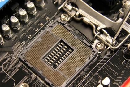 TIPS Memilih HSF (Pendingin) Prosesor Yang Sesuai Dengan Komputer Anda