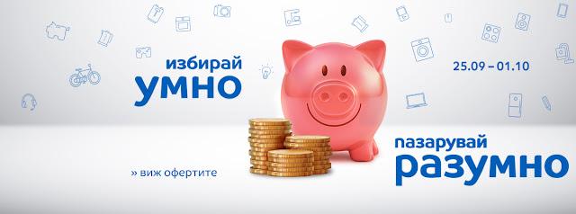 http://profitshare.bg/l/389887