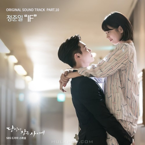 Jung Joonil – While You Were Sleeping OST Part.10