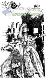 Shehr E Dil Ka Raasta Episode 7 By Tehseen Akhtar Pdf Download