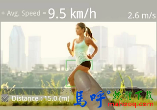 Speed Gun APP / APK Download,測速槍 Speed Gun Android APP,把手機當成測速槍 APP 下載