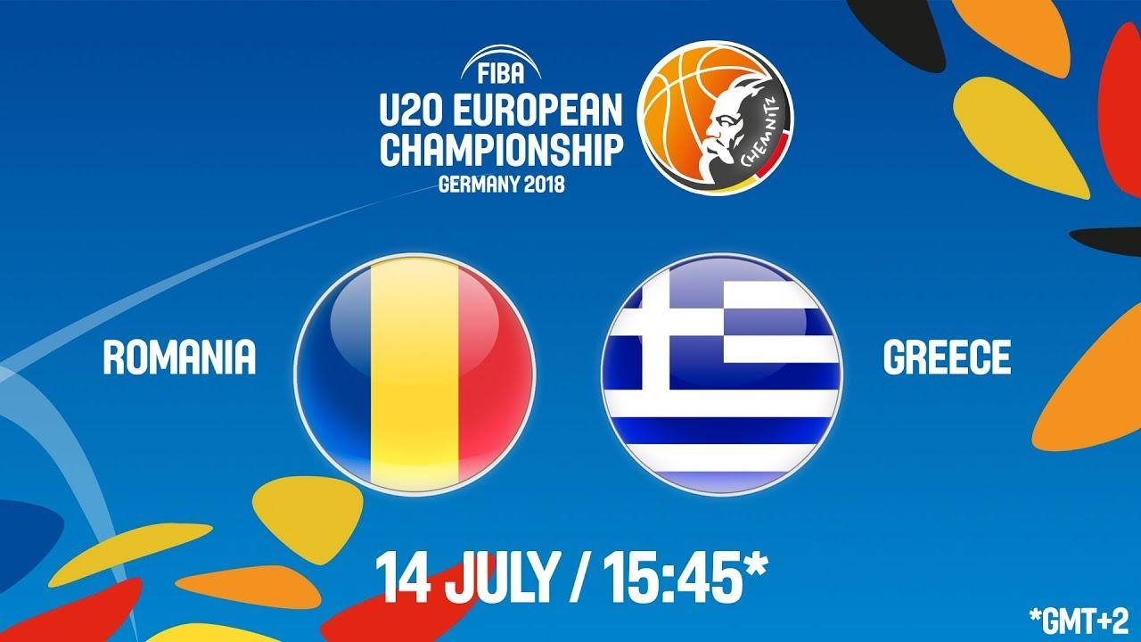 Ρουμανία - Ελλάδα ζωντανή μετάδοση στις 16:45 από την Γερμανία, για το Ευρωπαϊκό Νέων Ανδρών
