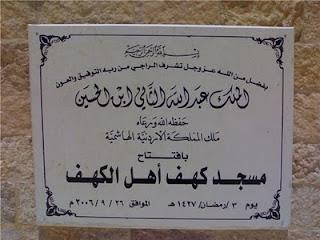 ashabulkahfi