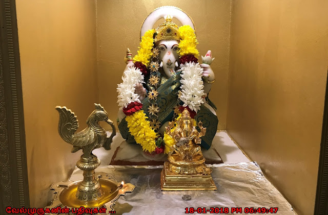 Lord Ganesh in Livonia Sai Temple