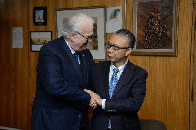 Intendente Harry Jürgensen y Embajador de China, Xu Bu