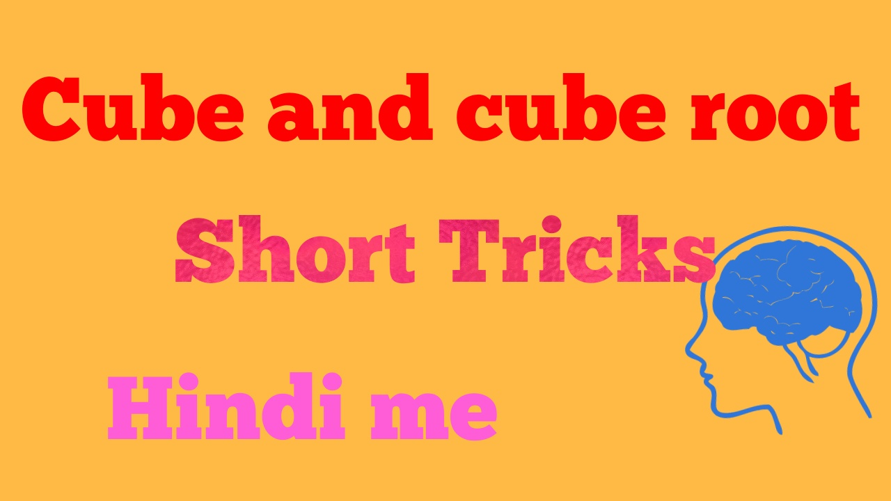 Cube and cube root short tricks in hindi - Mathsmell