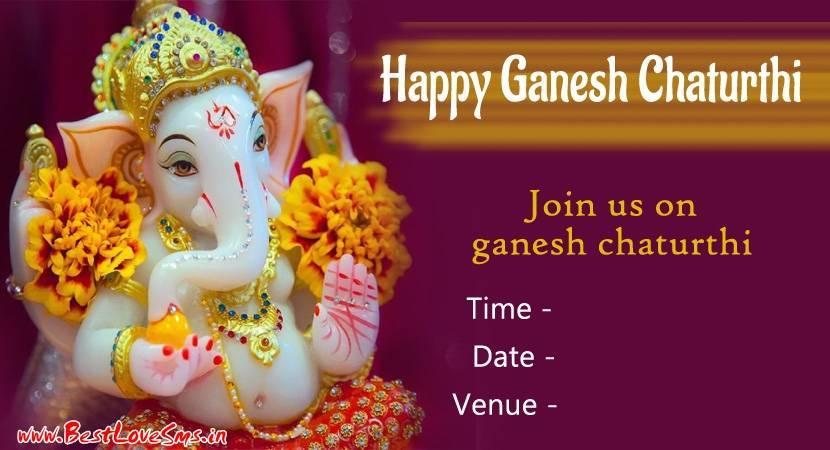 happy ganesh chaturthi 2018 invitation messages  card