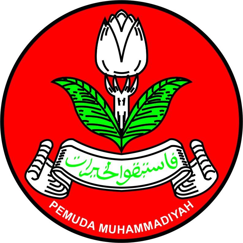 PEMUDA MUHAMMADIYAH ~ Angkatan Muda Muhammadiyah Majalaya